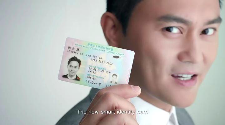 Pendaftaran Hong Kong Smart ID tahap pertama dimulai