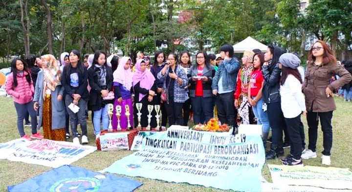 Peringati HUT ke 19, IMWU dorong anggotanya berorganisasi, perjuangkan hak dan kesejahteraannya