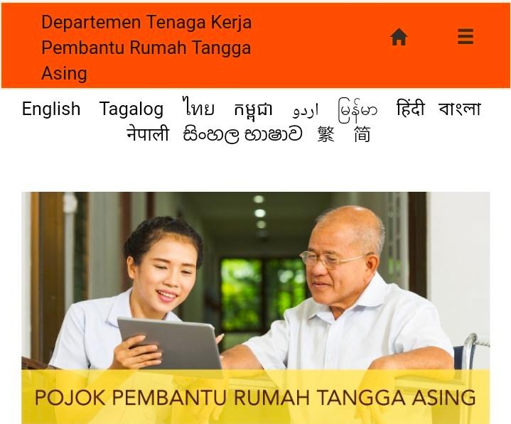 HOTLINE KHUSUS UNTUK PEKERJA RUMAH TANGGA ASING, SEKARANG TERSEDIA JUGA BAHASA INDONESIA