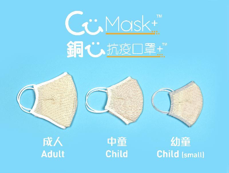Coronavirus: Skema pemberian masker gratis, seperti apa?